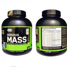 serious mass سيرياس ماس لتسمين وزيادة الوزن