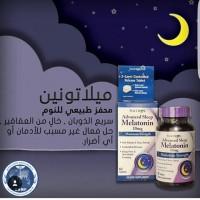 حبوب الميلاتونين المساعدة للنوم MELATONIN