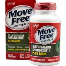 دواء موف فري move free لعلاج الالم العظام