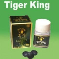 حبوب الملك النمر tiger king