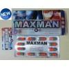 ماكسمان الجديد 6 طبيعية و امنة ومفعول قوي