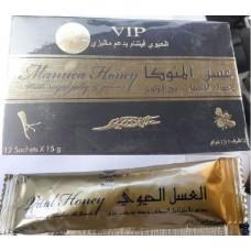 العسل الحيوي Vital Honey VIP